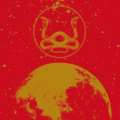 EXPO 70 'Corridors to Infinity'2CD