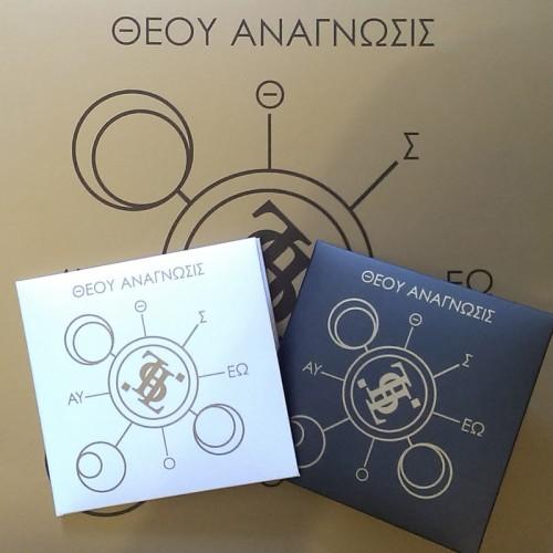 BISCLAVERET 'Theu Anagnosis' CD (black)