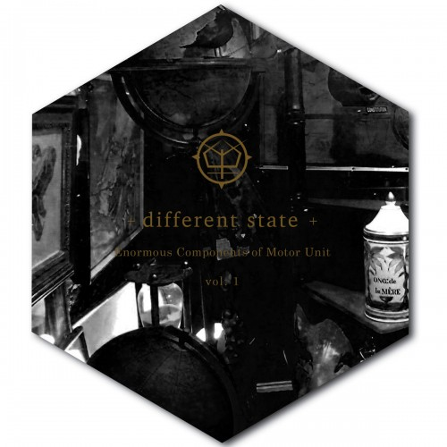 DIFFERENT STATE Enormous Components of Motor Unit vol. 1 CD