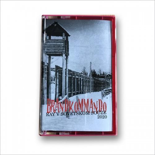 BRANDKOMMANDO - Ray V Sovetskom Soûze MC