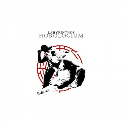 HOROLOGIUM - Labyrinthos CD