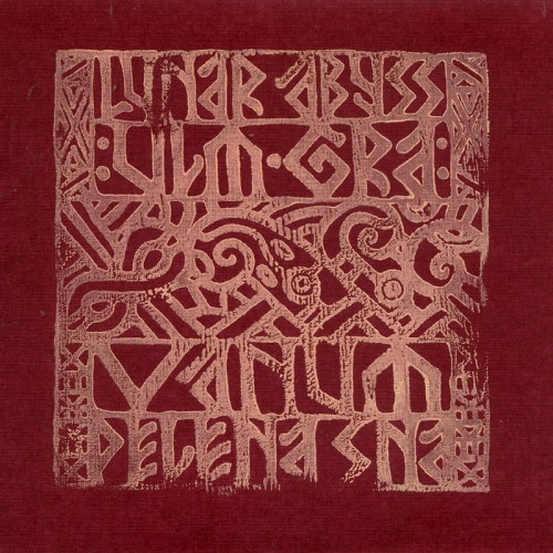 LUNAR ABYSS / VANUM - Ulm-Gra / Pelena Sna CD