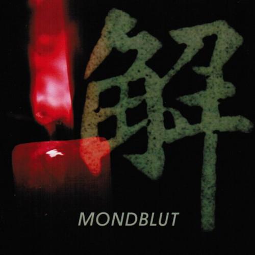 MONDBLUT– Scorn CD