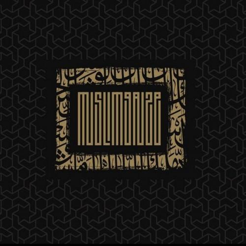 MUSLIMGAUZE 'Untitled' (2000) CD