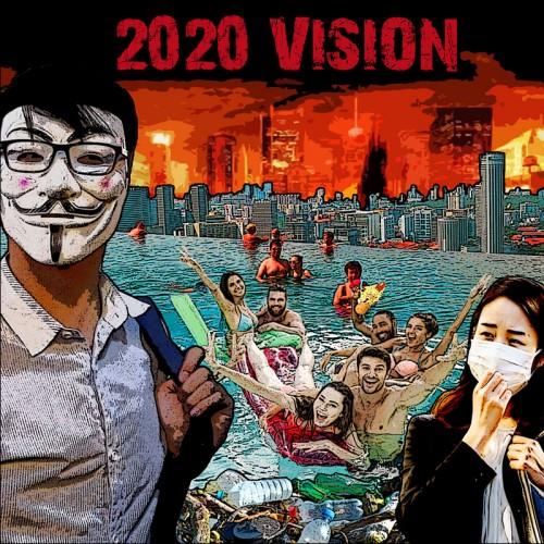 SIEBEN '2020 Vision' CD