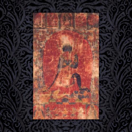 LUNAR ABYSS DEUS ORGANUM - Khara Khoto CD