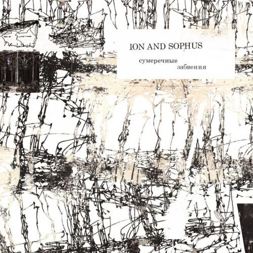 ION AND SOPHUS – Сумеречные Забвения CD