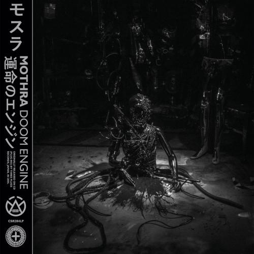 MOTHRA - Doom Engine LP
