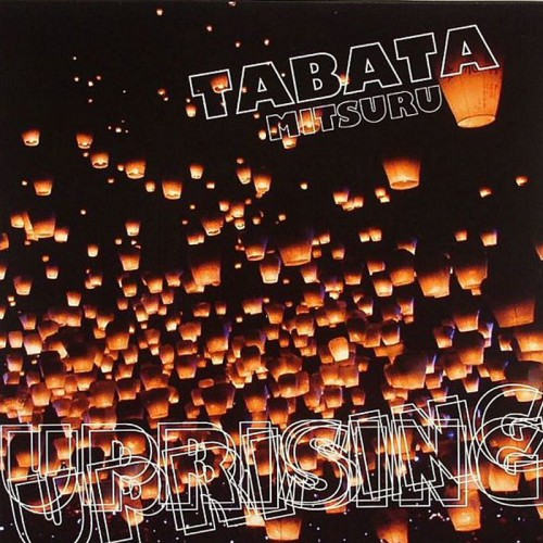 "TABATA MITSURU - Uprising 7"""