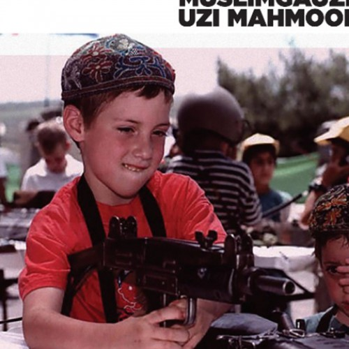 MUSLIMGAUZE - Uzi Mahmood 2CD