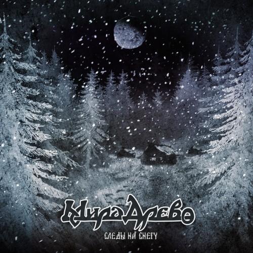 MIRA DREVO - Следы На Снегу (sledy na snegu) CDR