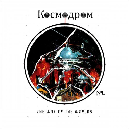 KOSMODROM - The War Of The Worlds CD