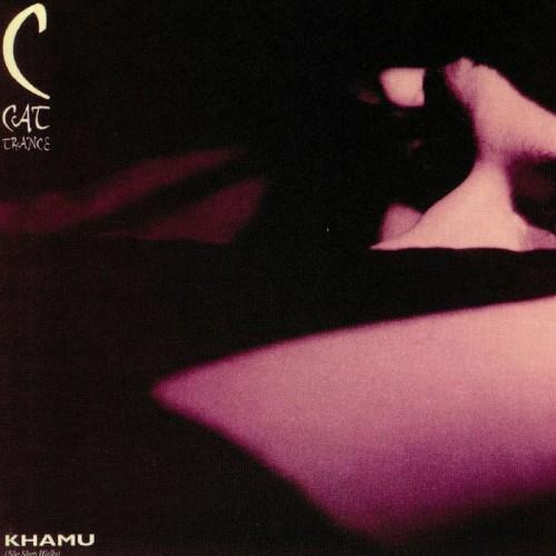 C CAT TRANCE - Khamu (She Sleep Walks) CD