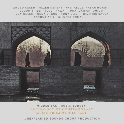 V/A - Anthology of contemporary music from Middle East CD