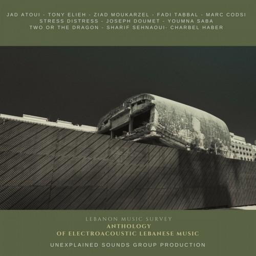 V/A - Anthology of Electroacoustic Lebanese music CD