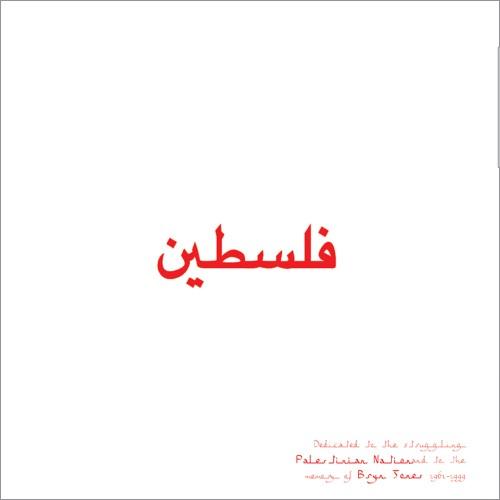 PACIFIC 231 & RAPOON - Palestine LP + CD